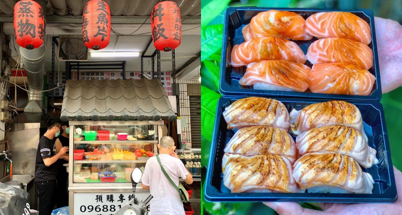【台南美食】府連壽司 主打平價手作壽司,鮭魚握壽司一貫只要25元,味噌湯及飲料免費喝到飽!