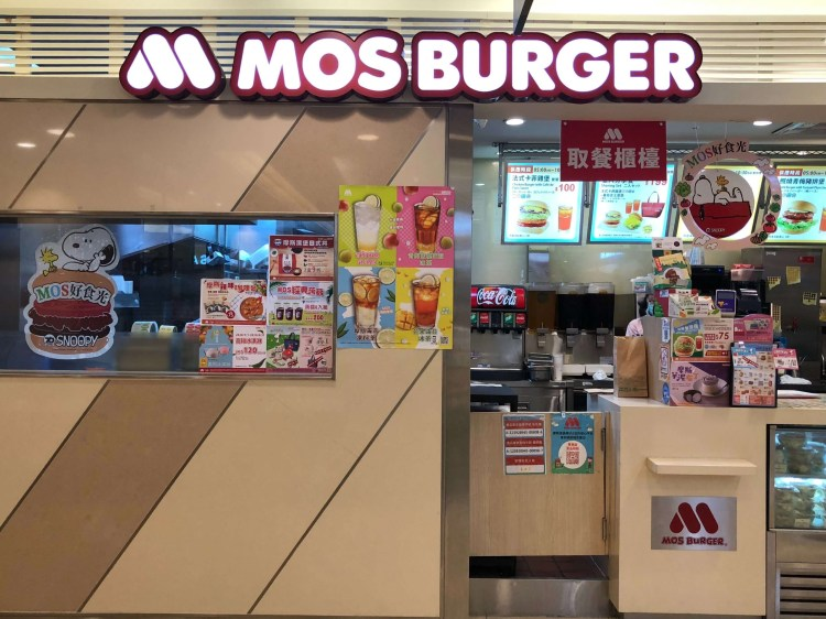 【連鎖品牌菜單】MOS BURGER摩斯漢堡 優惠活動、最新菜單、門市分店(持續更新中)