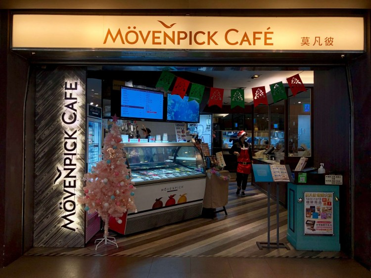 Movenpick Café的2021年菜單及分店資訊 (1月更新)