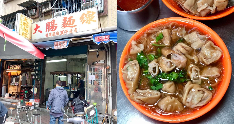 【三重美食】龍濱大腸麵線|在地人必吃的隱藏版美食,滷大腸加好加滿,絕對不能錯過!