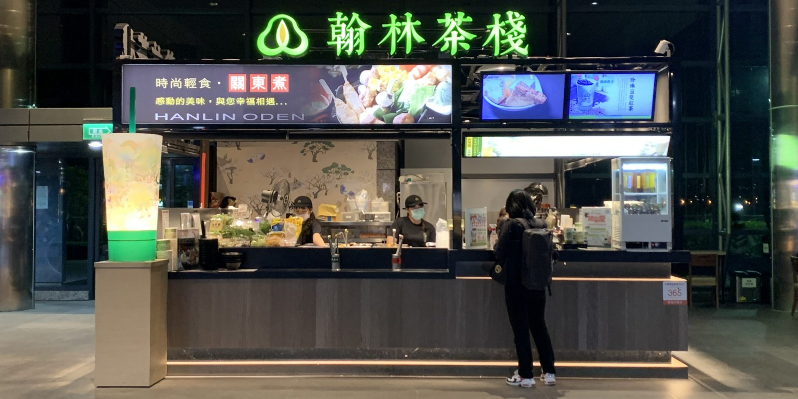 翰林茶館2021年菜單及分店資訊 (5月更新)