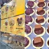 【基隆廟口】輪の鋪日式紅豆餅|超人氣排隊車輪餅,各各內餡浮誇飽滿,裡頭更是加入了巧克力蛋糕!
