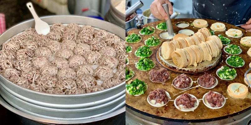 【金山老街】顏記古早味美食坊/無名韭菜車輪餅