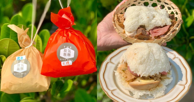 【台中美食】原氣飯糰|牛肉、牛肚、叉燒、雞胸肉一次享有,超豪華總匯飯糰只有這裡有!