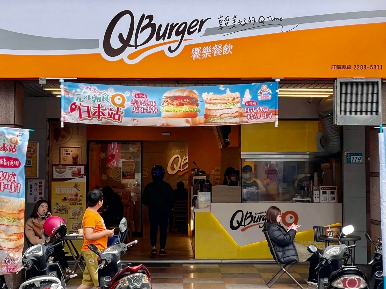 Q Burger 2021年最新品項、菜單、分店和電話(5月更新)