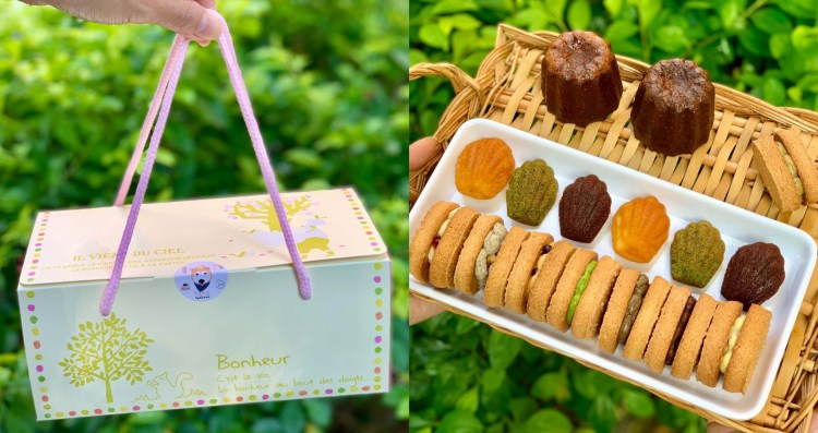 【宅配甜點】達克瓦茲小店 迷你達克瓦茲組合超可愛,一次擁有八種風味!