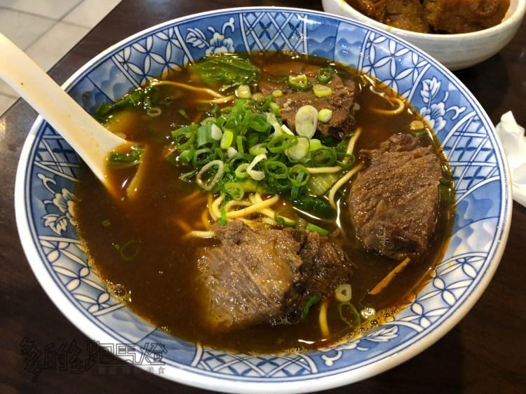 台北 | 牛肉麵・雞湯 深夜宵夜好選擇,牛肉大塊又軟嫩,市民大道宵夜必吃