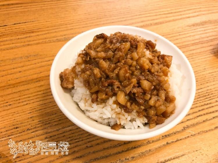 台北   北投魷魚,國父紀念館美食、精緻台式小吃、麻辣臭豆腐