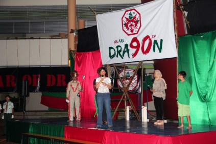 DSG is 90 (1)
