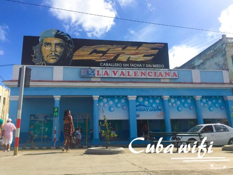在古巴怎麼上網? 古巴上網方式 網卡怎麼買 上網地點 注意事項 大公開