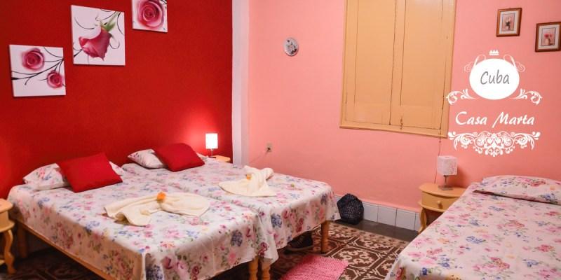古巴聖地牙哥住宿推薦 | Casa Marta 客廳超大的airbnb