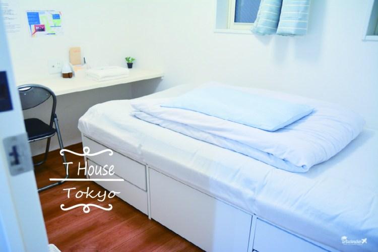 東京住宿推薦 | 平和島附近的單人住宿 T之家民宿