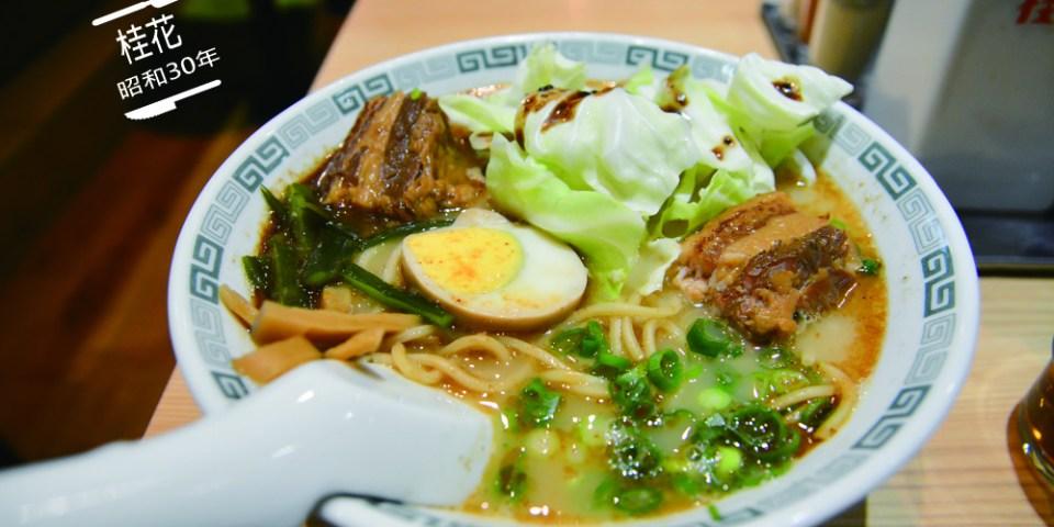 新宿美食推薦   號稱熊本最強的桂花拉麵