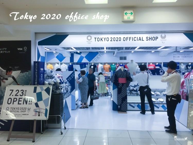 東京購物   奧運迷怎能錯過? 2020東京奧運官方精品店超完整介紹