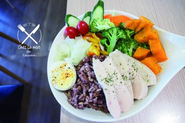 行天宮美食推薦   採用低溫舒肥與在地食材的健康料理 Chez la mère
