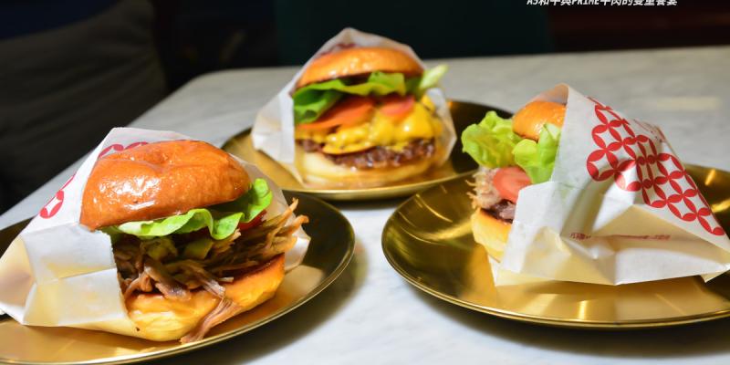 高雄車站美食   癮肉洋食 享用頂級A5和牛卻平易近人的約會聚餐新選擇