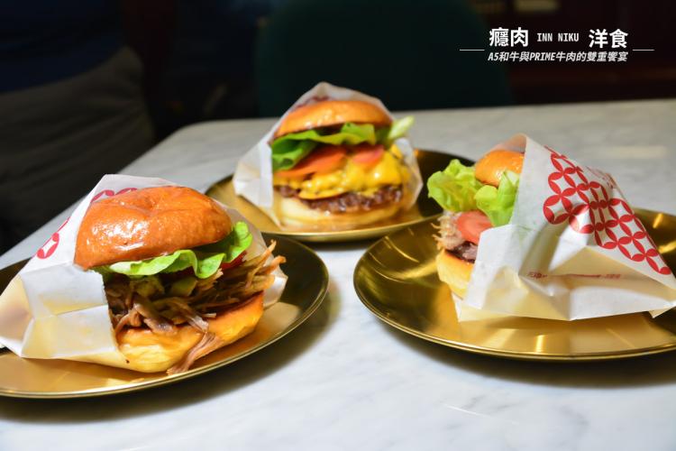 高雄車站美食 | 癮肉洋食 享用頂級A5和牛卻平易近人的約會聚餐新選擇
