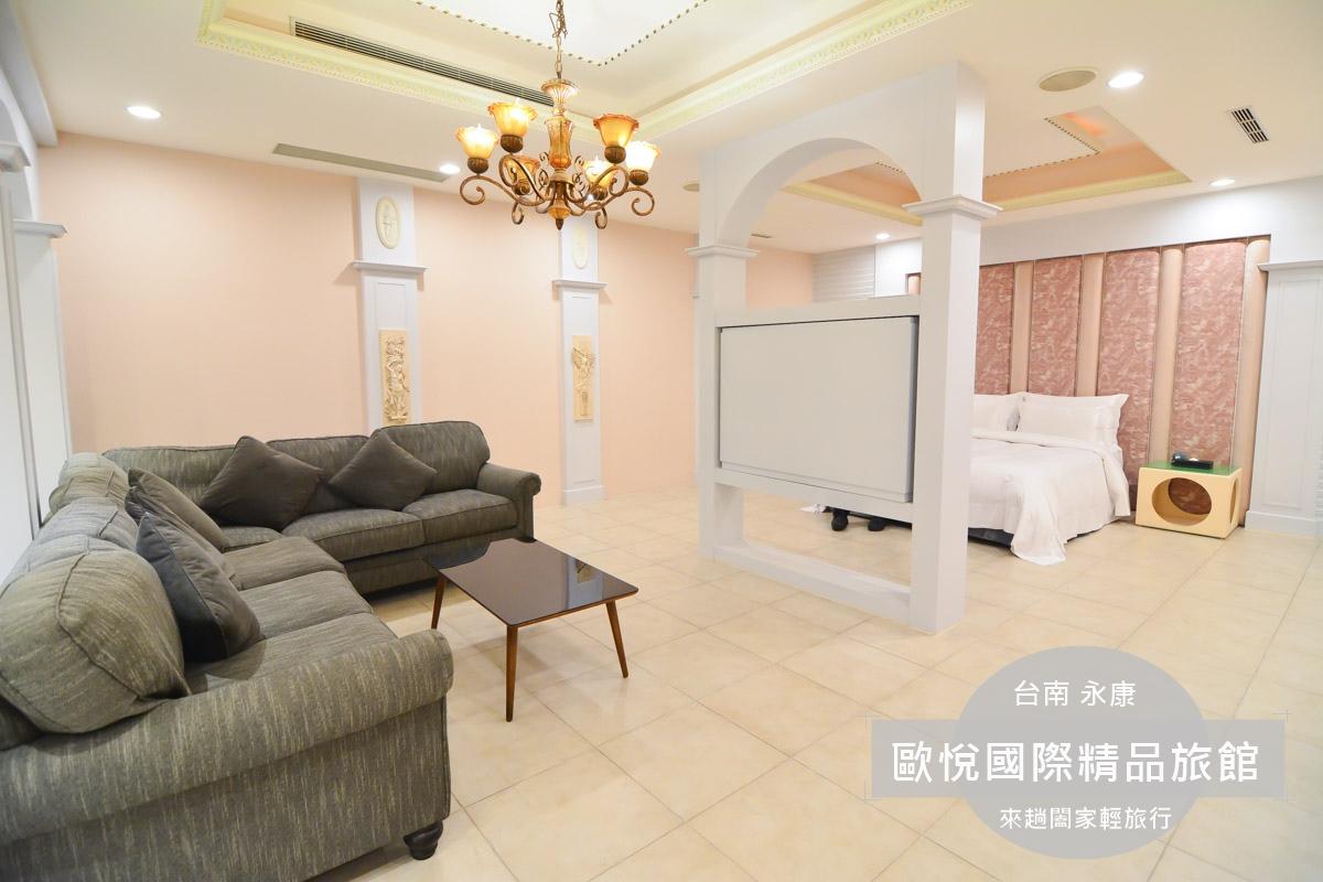 台南住宿推薦   歐悅精品旅館 永康店 來趟輕奢華的家庭親子小旅行