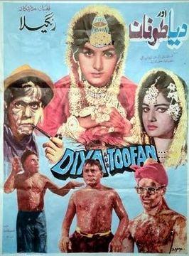 Rangeela Pakistani Actor Funny Scene : rangeela, pakistani, actor, funny, scene, Death, Anniversary, Actor,, Director,, Writer,, Singer, Rangeela, Being, Observed, Entertainment, Dunya