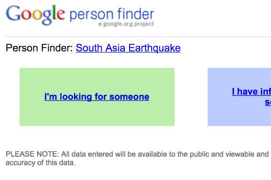 pakistan earthquake google launches