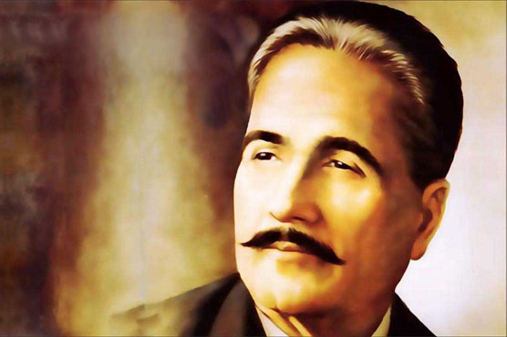 Image result for allama iqbal