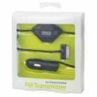 FM Transmitter  Car Charger for iPhone / iPad - Black