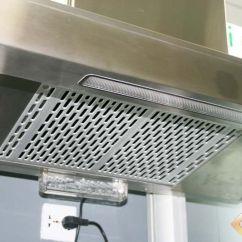 Lowes Kitchen Hood Summer Design 低调厨房装修八款简约型油烟机赏析第5张图片 万维家电网 低调的厨房油烟机