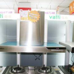 Lowes Kitchen Hood On A Budget 低调厨房装修八款简约型油烟机赏析第2张图片 万维家电网 低调的厨房油烟机