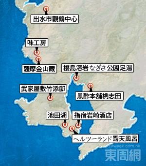 日本九州天氣查詢4月|查詢- 日本九州天氣查詢4月|查詢 - 快熱資訊 - 走進時代