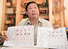Eastweek.com.hk 東周網【東周刊官方網站】 - 時事 - 封面故事 - 赴美訪名醫 小甜甜求孕內情
