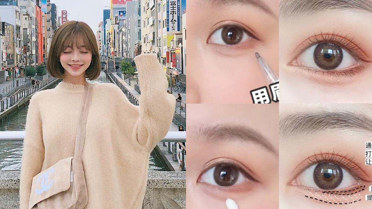 新手也能輕鬆get!3步驟「日常溫柔眼妝」教學。桃花小心機全靠溫柔漸層感! 噪咖 EBCbuzz