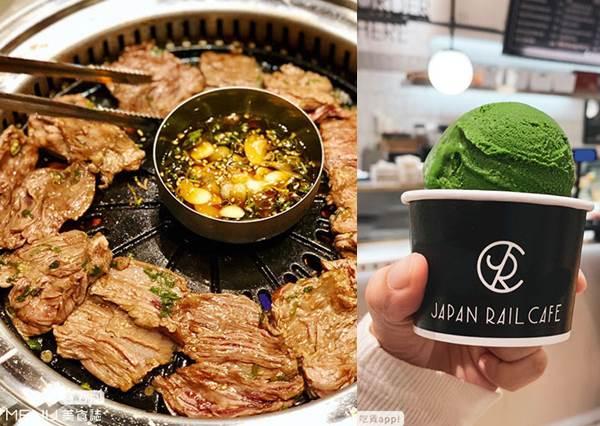 信義區到底有什麼好吃?站著吃韓式燒肉、時尚泰菜、精緻臺菜餐廳必訪TOP 10! 噪咖 EBCbuzz