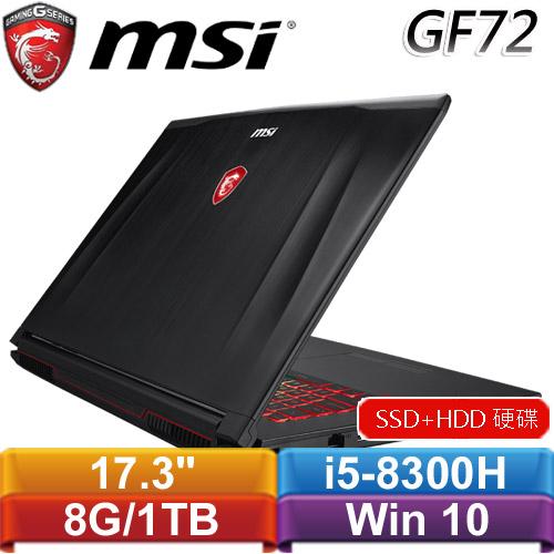 MSI微星 GF72 8RD-079TW 17.3吋筆記型電腦-筆記型電腦專館 - EcLife良興購物網