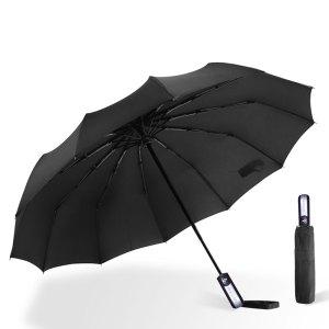 Paraguas Sombrillas Inverso Automático Diez Huesos Paraguas