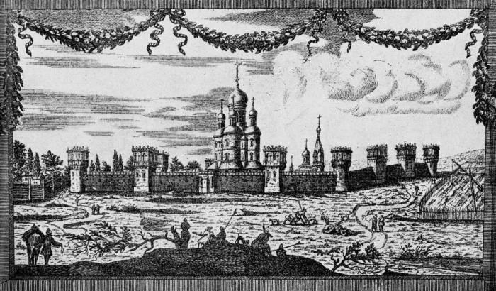 Книга 1. Новая хронология Руси. . Русские летописи. :: . Стр. 146 :: Читать книги онлайн