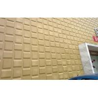 Fire Resistant Cladding 3D Wall Coverings Water Proof ...