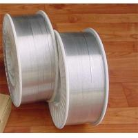 inconel pipe welding - quality inconel pipe welding for sale