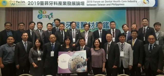 看準牙科醫材市場 牙醫全聯會:整合產業鏈拓展國際版圖 | 臺灣大紀元