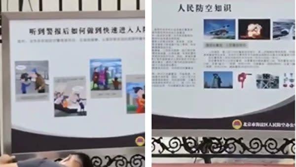 米中対立 北京で防空対策ポスター,上海で有事訓練