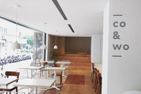咖啡廳 台北民生社區 coffee&work 讓你有個安靜舒適的會員制咖啡廳
