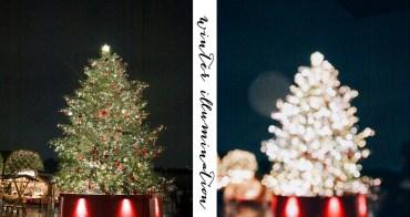 日本 東京聖誕節跨年去哪兒?汐留、六本木、惠比壽、迪士尼浪漫絕美點燈