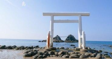 福岡糸島一日遊|放空度假拍美照 搭巴士遊糸島-交通/景點全攻略懶人包