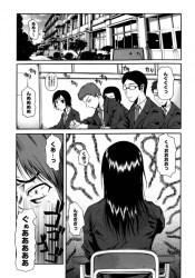 kono_fuetakishi_noeromanga_erodoujinshi_muryou_nonetabare_kyonyuuchionnaJKgagakk