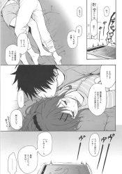 _kuoridia_ko_do_noerodoujinshinoarasuji_okaasangasukoshinokanshutchouniikukotoni