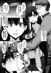 _se_ra_mu_n_noerodoujinshinoarasuji_hentaichuunenoyajinishoutaigabareteshimai_od