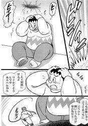 _doraemon_noeromanga_sa_kuru_kuusoujikkenshitsu_noerodoujinshinonetabare_pa_man4