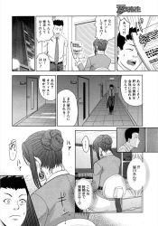 bakuchichinojoushinoOLga_kaishanonakadeonani_shiteirusugatawomokugekishiteshimat