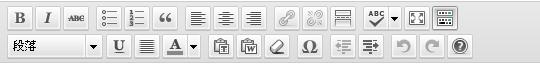 不用外掛也能增強你的WordPress編輯器 - 第1张  | 軟硬e點通