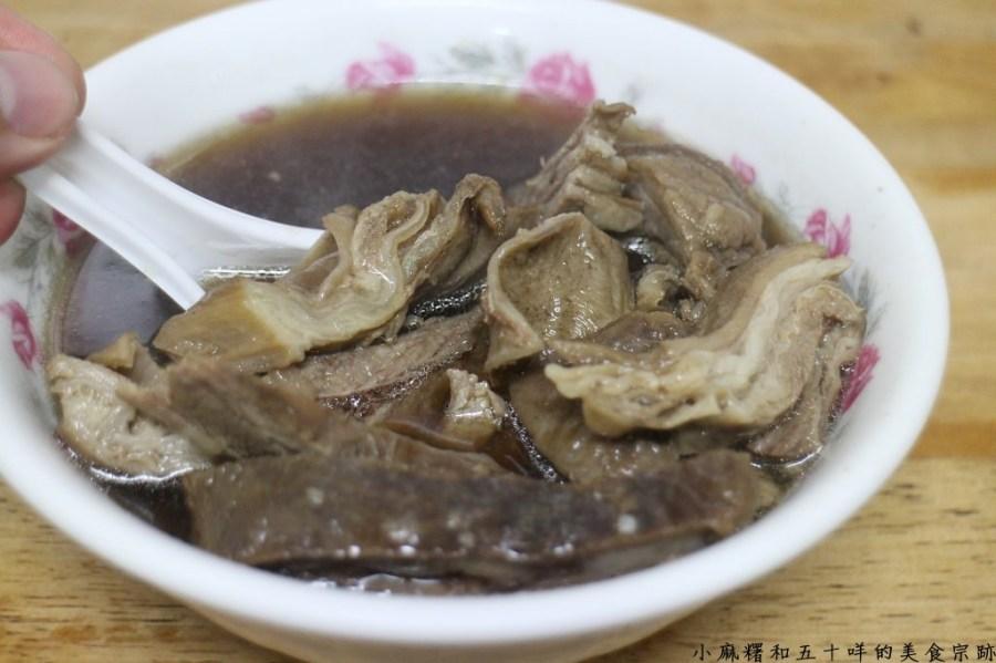 台南 秋冬之際,來碗便宜又大碗的當歸羊肉暖暖身吧! 台南市歸仁區|歸仁施家當歸羊肉