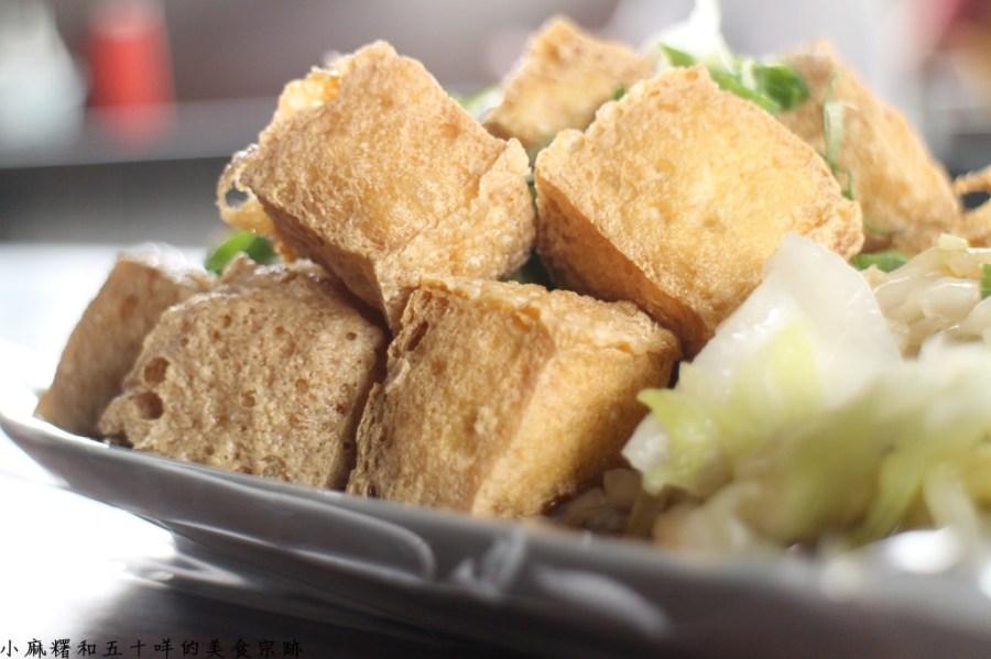 台南 歸仁在地人氣臭豆腐店-來一盤外酥內軟的臭豆腐嘗嘗吧! 台南市歸仁區|家閎養生臭豆腐